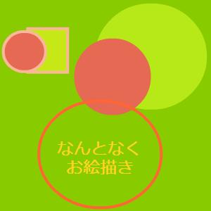Cocolog_oekaki_2018_12_21_02_36