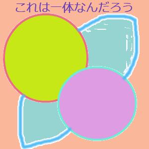 Cocolog_oekaki_2019_02_08_17_27